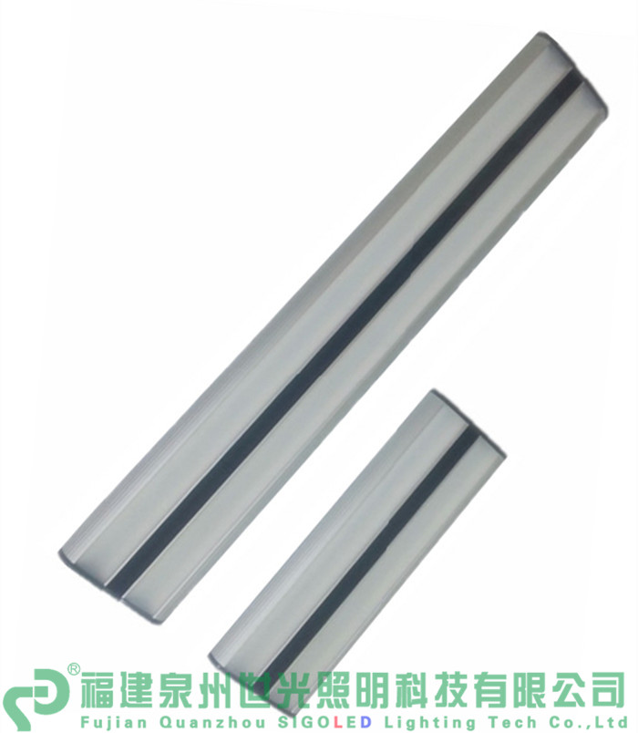 LED Linear Tube industrial tube 40W-60W-80W